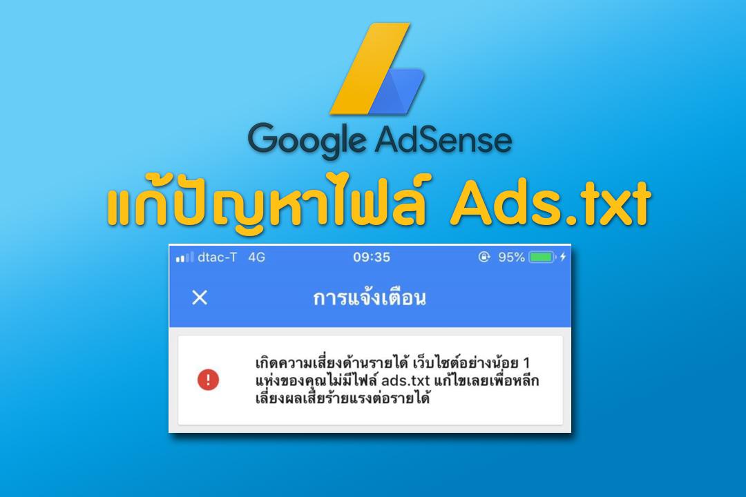 61 gmail com txt